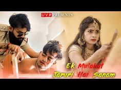 Ek Mulaqat Zaroori Hai Sanam | Sirf Tum | UVR FILM | Heart touching love story | 2020 - YouTube Happy Birthday Romantic, Heart Touching Love Story, Film, Youtube, Movie, Film Stock, Cinema, Films, Youtubers