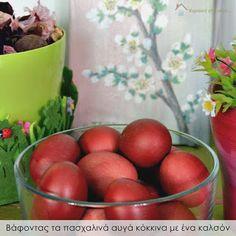 Κυριακή στο σπίτι...: Βάφοντας τα πασχαλινά αυγά κόκκινα με ένα καλσόν [Project 123]