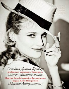 Diane Kruger for Tatler Magazine Ru, April 2014