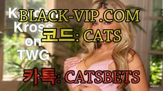 안전사설사이트ㆁ▶ BLACK-VIP。COM ◀┼▶ 코드 : CATS◀┼안전사설사이트~야구배팅사이트 안전사설사이트ㆁ▶ BLACK-VIP。COM ◀┼▶ 코드 : CATS◀┼안전사설사이트~야구배팅사이트 안전사설사이트ㆁ▶ BLACK-VIP。COM ◀┼▶ 코드 : CATS◀┼안전사설사이트~야구배팅사이트 안전사설사이트ㆁ▶ BLACK-VIP。COM ◀┼▶ 코드 : CATS◀┼안전사설사이트~야구배팅사이트 안전사설사이트ㆁ▶ BLACK-VIP。COM ◀┼▶ 코드 : CATS◀┼안전사설사이트~야구배팅사이트