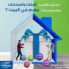 Business, Frame, Home Decor, Homemade Home Decor, A Frame, Frames, Hoop, Decoration Home, Interior Decorating