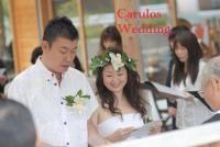 両家10名のお2人らしい結婚式⑥