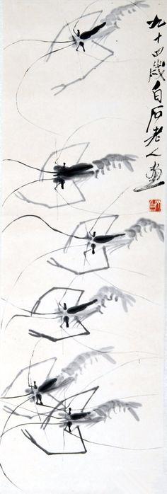 Shrimp (Xia) by Qi Bai Shi