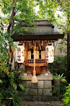 Shrine in Kyoto, Japan / Japanese Shrine, Japanese Temple, Japanese Art, Japanese Things, Japanese Geisha, Japanese Kimono, Kyoto Japan, Japon Tokyo, Japan Japan