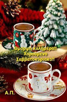 Christmas Coffee, Christmas Drinks, Cozy Christmas, Christmas Decorations, Cafeteria Menu, Tea And Books, Winter Drinks, Coffee Gifts, Turkish Coffee
