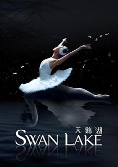 Ballet Posters
