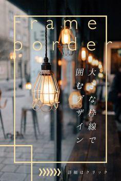 Web Design, Japan Design, Layout Design, Creative Design, Cool Poster Designs, Graphic Design Posters, Cafe Posters, Pamphlet Design, Advertising Design