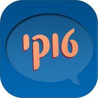 טוקי לקלינאי תקשורת by SLPlay