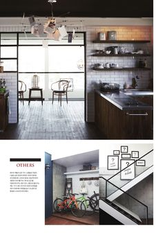 Jessica and Krystal's Wannabe House in The First Look Magazine