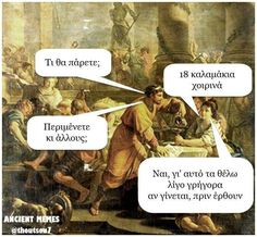 Find and save Ancient Memes Ancient Memes, Jokes, Facts, Greeks, Humor, Funny, Movie Posters, Pos, Husky Jokes