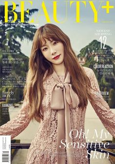 170122 'BEAUTY+' magazine February 2017 Issue SNSD Taeyeon