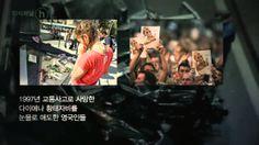박준성 │ 지식채널'H' 눈물 │ MotionGraphic │ Dept. of film&moving image │ #hicoda │ hicoda.hongik.ac.kr