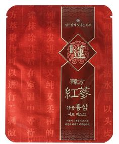 Lotus Blossom Therapy Facial Mask Sheet Pack - Red Ginseng by Kwailnara. $13.50. You will receive 10 facial packs; This mask pack for firm and clear skin to moisturize and nourish tired skin and help maintain skin balance.; You will also receive free samples of other samples. Since it contains oriental herbalingredients, it effectively eliminates keratin and wastes in pores comforting and protecting the skin from harmful environmental factors. Packaging Design, Branding Design, Chinese Design, Cosmetic Packaging, Sheet Mask, Facial Care, Facial Masks, Keratin, Free Samples