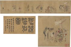 Attributed to Zhao Yong 1289-1360 PARTING WAYS AT THE BRIDGE