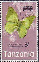 Stamp: Common Green Charaxes (Charaxes eupale) (Tanzania) (Butterflies) Mi:TZ 52,Sn:TZ 52,Yt:TZ 50