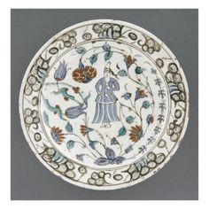 Plat à décor de femme et de fleurs  - Musée national de la Renaissance (Ecouen)