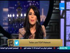 """البيت بيتك - شاهد رد فعل عمرو عبدالحميد بعد سماع خبر """" وفاة صوفينار """""""