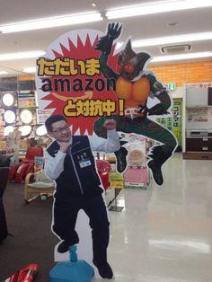 Tumblr: carudamon119:    画像ありコジマ電気が凄いと話題に今の家電量販店はこういうエンタメ精神が足りない