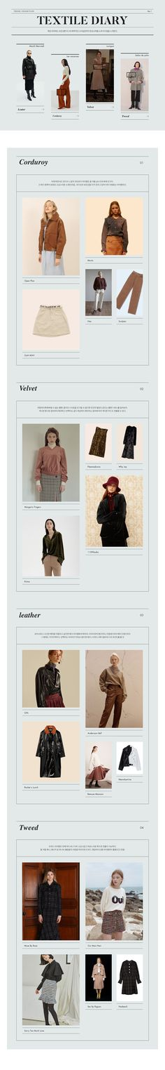 Homepage Design, Email Design, Brochure Design, Website Layout, Web Layout, Layout Design, Modern Web Design, Best Web Design, Website Design Inspiration