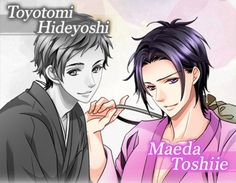 Samurai Love Ballad PARTY: Maeda Toshiie (Inuchiyo) :::::::: A blog on walkthroughs for free to play otome games.