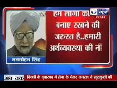 India News: PM Manmohan Singh praises Congress and challenges BJP and NDA