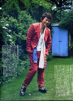 Shingo Katori from SMAP Vest, Plaid, Guys, Jackets, Japan, Fashion, Gingham, Down Jackets, Moda