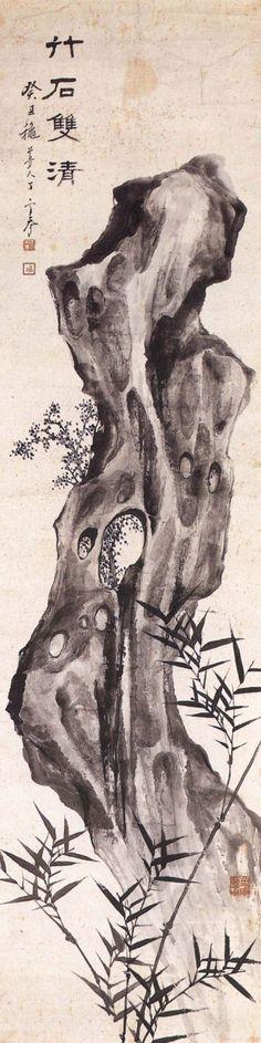 향수 정학교 (1832~1914), 지본담채, 1913년 작
