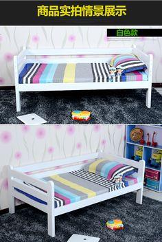 小床拼大床拼接床床加宽床加长实木床三面护栏床儿童床床架男孩床-淘宝网