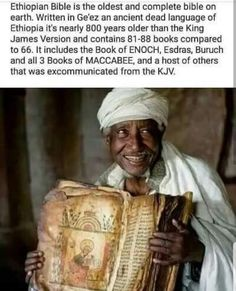 The_Diary_of_Black_People — This is the OLDEST Ethiopian bible on the planet. Ethiopian Bible, Religion, Black History Facts, Random History Facts, Black History Inventors, Black History People, Black History Books, History Pics, Black Books