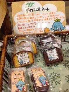 手作り工房ミルトの焼き菓子