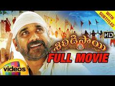 Shiridi Sai Telugu Full Movie | Nagarjuna | Sai Kumar | K Raghavendra Ra...