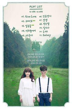 악동뮤지션 Akdong Musician   debut album playlist   love the whole thing