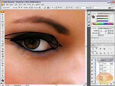 Vectorize a Human Eye in Illustrator!