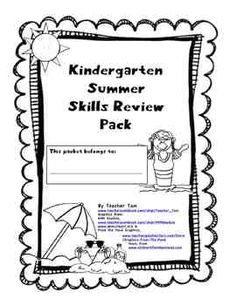 $6 Kindergarten Common Core Based Summer Skills Review Pack image 2