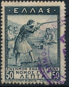 Greece Epirus 1914 Balkan War Occupation Used Scarce Revenue Stamp Old Stamps, Rare Stamps, Greek Art, Penny Black, Fauna, Mail Art, Stamp Collecting, My Stamp, Postage Stamps
