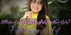 Lovely Poetry, Roman Urdu poetry for Lovers, Roman Urdu Love Poetry: Tumhaari muskaan,tumhara lehja