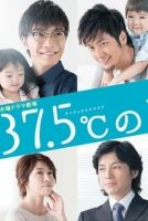 37.5°C no Namida online sorozat