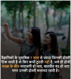 fact photos - Page 15 of 16 - Theknowledgebaba General Knowledge Book, Gernal Knowledge, Knowledge Quotes, Reality Of Life Quotes, Physiological Facts, Interesting Facts In Hindi, Motivational Picture Quotes, Wow Facts, Intresting Facts