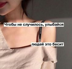 Cheap And Easy Tricks: Cozy Attic Shelves attic floor tile. Dark Quotes, Sad Love Quotes, Teen Quotes, Some Quotes, My Life My Rules, Russian Quotes, My Mood, Picture Quotes, Cool Words