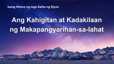Tagalog Christian Song With Lyrics Praise And Worship Songs, Christian Songs, Tagalog, Song Lyrics, Music, Youtube, Musica, Musik, Music Lyrics