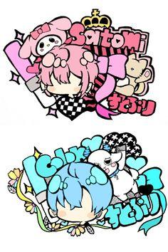 さところ Kawaii Anime, Anime Chibi, Manga Anime, Anime Art, Pink Hair Anime, Hunter Anime, Ayato, Anime People, Cute Anime Boy