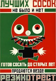 Soviet book design. Ptak Science Books: Soviet Book and Dustjacket Design