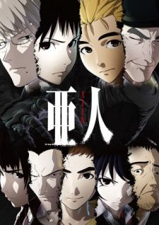 Watch Ajin Episodes English Subbed and Dubbed