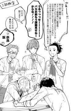 圧倒的受けVS圧倒的受け(推し) Drawing Base, Anime Art, Manga, Comics, World, Memes, Drawings, Story Ideas, Manga Anime