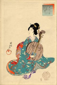 UKIYO - E......BY CHIKANOBU.....BING IMAGES....