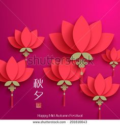 Illustration of Vector Paper Lotus Main Mid Autumn Festival Chuseok , Stamp Blessed Feast vector art, clipart and stock vectors. Housewarming Decorations, Diy Diwali Decorations, Chinese New Year Decorations, New Years Decorations, Festival Decorations, Flower Decorations, Diwali Diy, Diwali Craft, New Year's Crafts