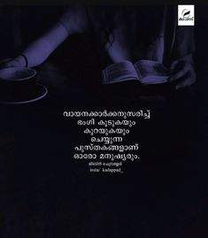 Malayalam Quotes, Cards Against Humanity, Movie Posters, Movies, Films, Film Poster, Cinema, Movie, Film