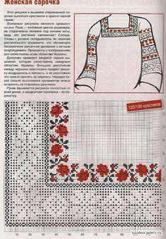 Gallery.ru / Фото #13 - схеми вишиванок - vira-pagut