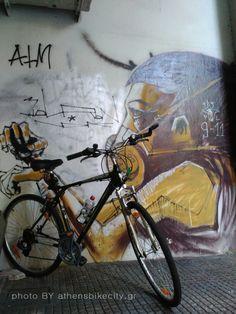 Grafity2bMYbike