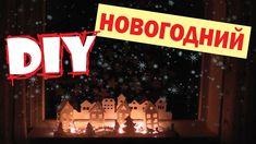 НОВОГОДНИЙ DIY Декор окна на НОВЫЙ ГОД своими руками Уютные идеи для праздника Декор комнаты Легко - YouTube